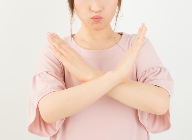 女性NGの写真